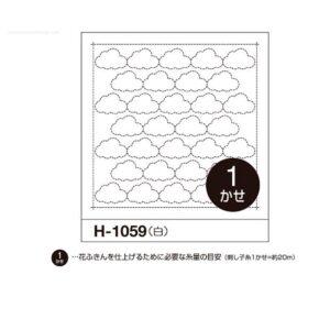 Panel bordado sashiko olympus